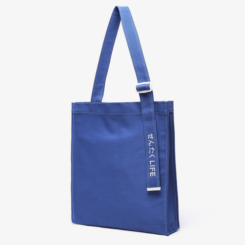 SENTAKU LIFE SHOULDER&TOTE BAG (ROYAL BLUE)